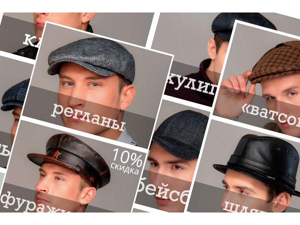 404 новых фото самых покупаемых кепок и 23 февраля
